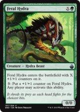 残忍なハイドラ/Feral Hydra 【英語版】 [BBD-緑U]