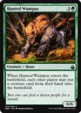狩り立てられたウンパス/Hunted Wumpus 【英語版】 [BBD-緑U]