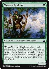 老練の探険者/Veteran Explorer 【英語版】 [BBD-緑U]《状態:NM》