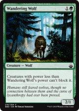 さまよう狼/Wandering Wolf 【英語版】 [BBD-緑C]