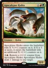 黙示録のハイドラ/Apocalypse Hydra 【英語版】 [BBD-金R]