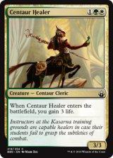 ケンタウルスの癒し手/Centaur Healer 【英語版】 [BBD-金C]