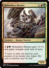 執拗な狩人/Relentless Hunter 【英語版】 [BBD-金U]