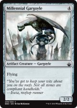 千年王国のガーゴイル/Millennial Gargoyle 【英語版】 [BBD-灰C]