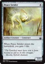 平和の徘徊者/Peace Strider 【英語版】 [BBD-灰C]
