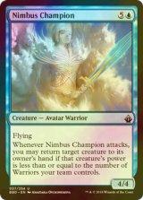 [FOIL] 乱雲の英雄/Nimbus Champion 【英語版】 [BBD-青U]