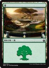 森/Forest 【日本語版】 [BBD-土地C]《状態:NM》
