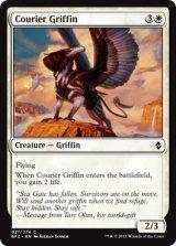 グリフィンの急使/Courier Griffin 【英語版】 [BFZ-白C]