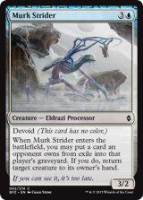 霞の徘徊者/Murk Strider 【英語版】 [BFZ-青C]