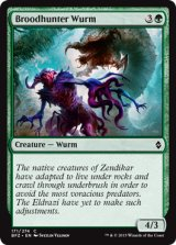 血統絶やしのワーム/Broodhunter Wurm 【英語版】 [BFZ-緑C]《状態:NM》