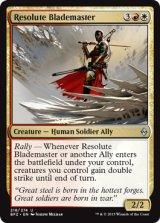 毅然たる刃の達人/Resolute Blademaster 【英語版】 [BFZ-金U]