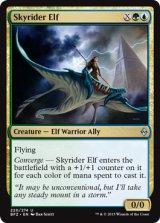 空乗りのエルフ/Skyrider Elf 【英語版】 [BFZ-金U]《状態:NM》