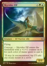 [FOIL] 空乗りのエルフ/Skyrider Elf 【英語版】 [BFZ-金U]
