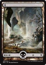 沼/Swamp No.262【日本語版】 [BFZ-土地]《状態:NM》