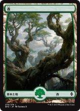 森/Forest No.274【日本語版】 [BFZ-土地]《状態:NM》