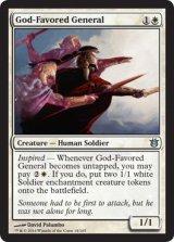 神に寵愛された将軍/God-Favored General 【英語版】 [BNG-白U]《状態:NM》