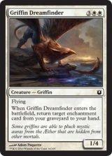 グリフィンの夢掴み/Griffin Dreamfinder 【英語版】 [BNG-白C]