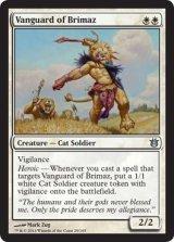 ブリマーズの先兵/Vanguard of Brimaz 【英語版】 [BNG-白U]《状態:NM》