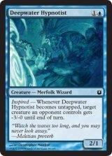 深海の催眠術師/Deepwater Hypnotist 【英語版】 [BNG-青C]