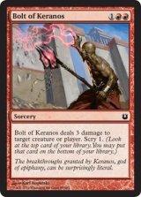 ケラノスの稲妻/Bolt of Keranos 【英語版】 [BNG-赤C]《状態:NM》
