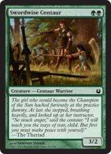 ケンタウルスの武芸者/Swordwise Centaur 【英語版】 [BNG-緑C]《状態:NM》