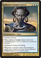 エファラの啓蒙/Ephara's Enlightenment 【英語版】 [BNG-金U]《状態:NM》