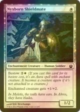 [FOIL] ニクス生まれの盾の仲間/Nyxborn Shieldmate 【英語版】 [BNG-白C]