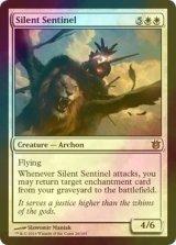 [FOIL] 沈黙の歩哨/Silent Sentinel 【英語版】 [BNG-白R]