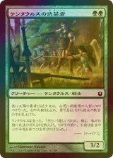 [FOIL] ケンタウルスの武芸者/Swordwise Centaur 【日本語版】 [BNG-緑C]