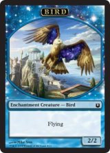 鳥/BIRD No.4 【英語版】 [BNG-トークン]