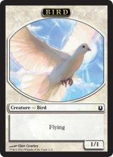 鳥/BIRD No.1 【英語版】 [BNG-トークン]