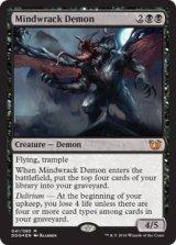 精神壊しの悪魔/ Mindwrack Demon 【英語版】[BVC-黒MR]