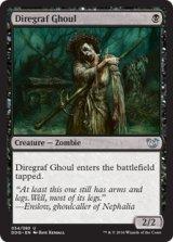 戦墓のグール/Diregraf Ghoul 【英語版】 [BVC-黒U]《状態:NM》