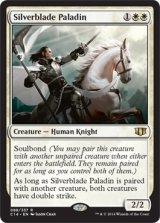 銀刃の聖騎士/Silverblade Paladin 【英語版】 [C14-白R]《状態:NM》