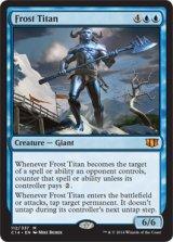 霜のタイタン/Frost Titan 【英語版】 [C14-青MR]