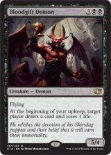 血の贈与の悪魔/Bloodgift Demon 【英語版】 [C14-黒R]