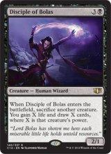 ボーラスの信奉者/Disciple of Bolas 【英語版】 [C14-黒R]