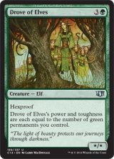 エルフの集団/Drove of Elves 【英語版】 [C14-緑U]