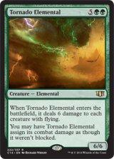 大竜巻の精霊/Tornado Elemental 【英語版】 [C14-緑R]