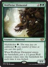 狼茨の精霊/Wolfbriar Elemental 【英語版】 [C14-緑R]