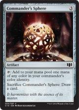 統率者の宝球/Commander's Sphere 【英語版】 [C14-灰C]《状態:NM》