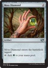 苔色のダイアモンド/Moss Diamond 【英語版】 [C14-灰U]