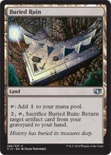 埋没した廃墟/Buried Ruin 【英語版】 [C14-土地U]
