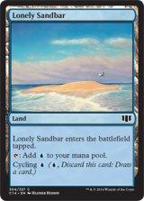 孤立した砂州/Lonely Sandbar 【英語版】 [C14-土地C]《状態:NM》