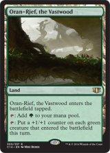 巨森、オラン=リーフ/Oran-Rief, the Vastwood 【英語版】 [C14-土地R]