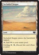 隔離されたステップ/Secluded Steppe 【英語版】 [C14-土地C]《状態:NM》