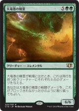 大竜巻の精霊/Tornado Elemental 【日本語版】 [C14-緑R]