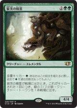 狼茨の精霊/Wolfbriar Elemental 【日本語版】 [C14-緑R]