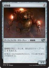 陰極器/Cathodion 【日本語版】 [C14-アU]