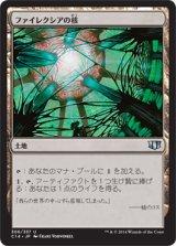 ファイレクシアの核/Phyrexia's Core 【日本語版】 [C14-土地U]